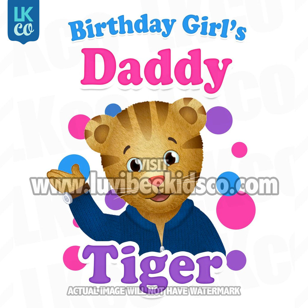 Daniel Tiger Iron On Transfer | Pink - Birthday Girl's Daddy Tiger - LuvibeeKidsCo