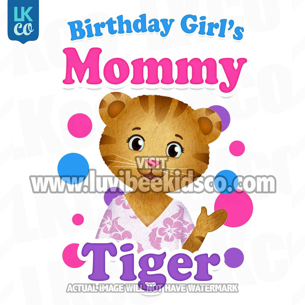 Daniel Tiger Iron On Transfer | Pink - Birthday Girl's Mommy Tiger - LuvibeeKidsCo