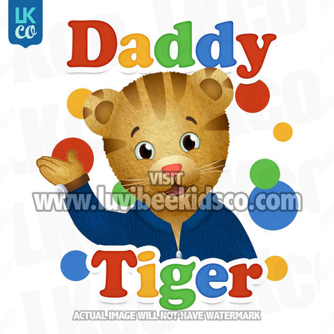 Daniel Tiger Iron On Transfer | Primary Colors | Daddy Tiger - LuvibeeKidsCo