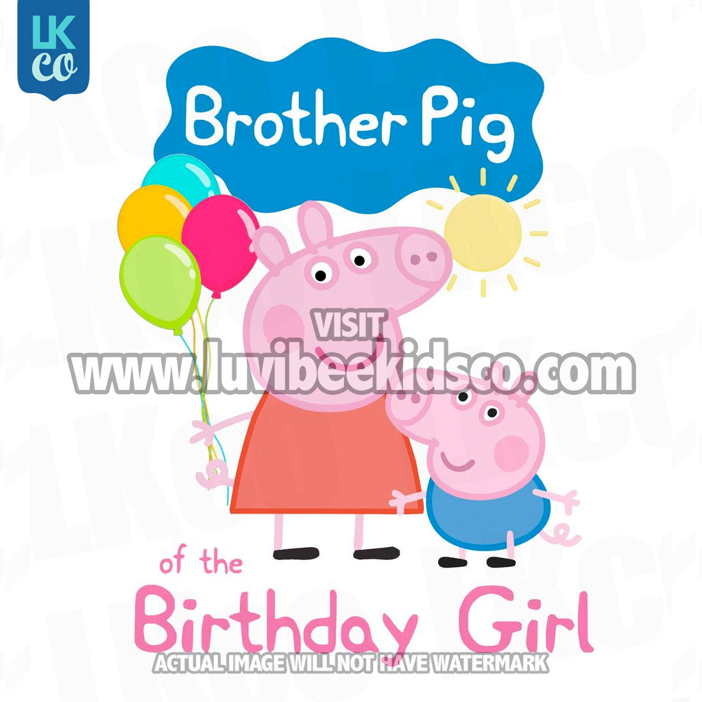 Peppa Pig Iron On Transfer | Brother Pig of the Birthday Girl
