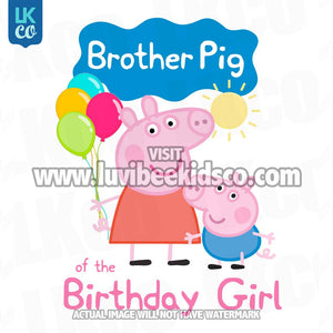 Peppa Pig Iron On Transfer | Brother Pig of the Birthday Girl - LuvibeeKidsCo
