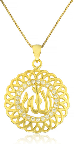 Real 925 Sterling Silver Allah Bordered Circle Pendant With Cz Stones And An 18 Inch Box Necklace - Available In 3 Colors (Yellow-Gold Plated Silver)