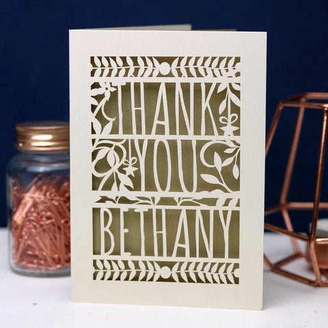 Personalised Papercut Floral Thank You Card - A5 / Cream / Gold Leaf