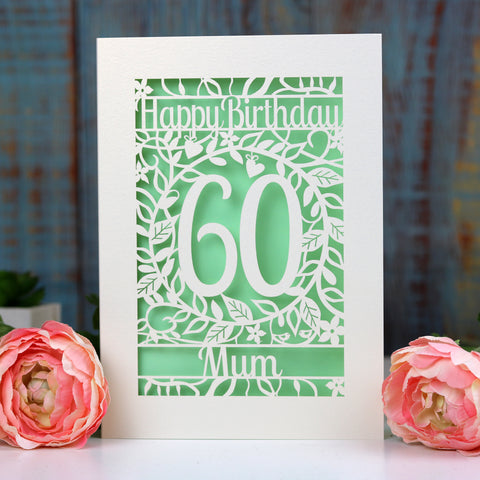 Personalised Papercut Flower Birthday Card - A5 / Cream / Light Green