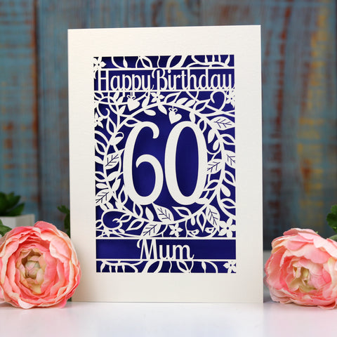 Personalised Papercut Flower Birthday Card -