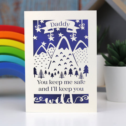 Safe And Wild Father's Day Personalised Card - A5 (large) / infra Violet