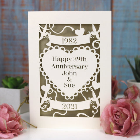 Personalised Papercut Anniversary Card - A6 (small) / Cream/Gold Leaf
