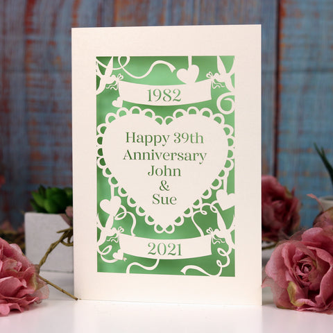 Personalised Papercut Anniversary Card - A6 (small) / Cream/light green