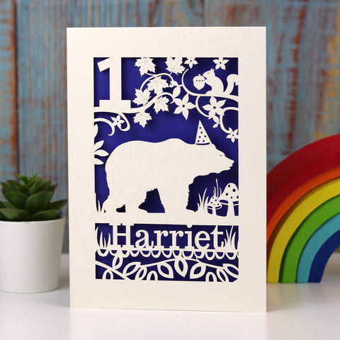 Personalised Papercut Bear Birthday Card - A5 (large) / Infra Violet