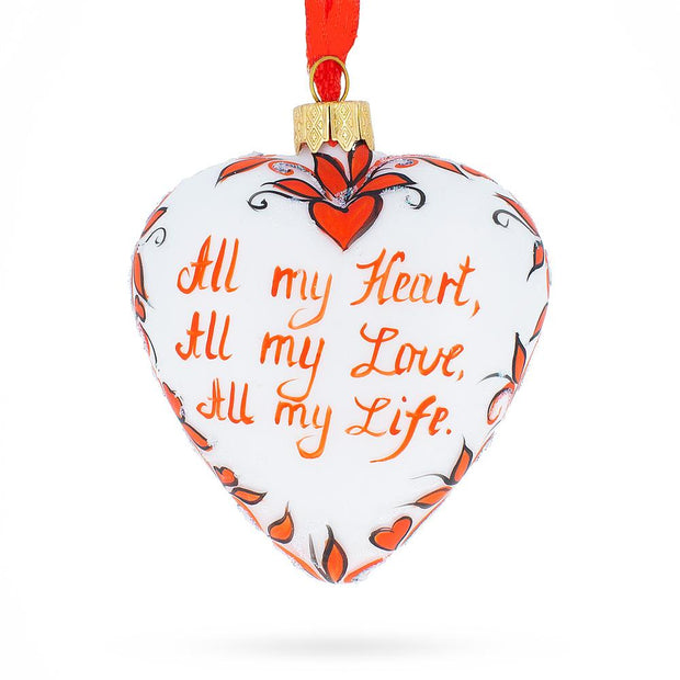 Valentine's Day Heart Shape Glass Christmas Ornament by BestPysanky