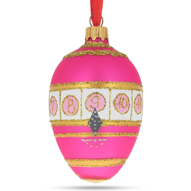 1910 Colonnade Royal Egg Glass Ornament