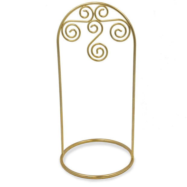 Gold Tone Metal Swirl Display Holder Ornament Stand 7.75 Inches by BestPysanky