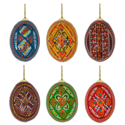 Set of 6 Wooden Ukrainian Easter Eggs Pysanky Christmas Ornaments 2.5 Inches by BestPysanky
