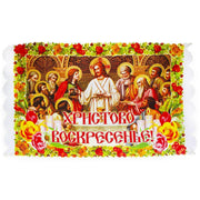 Jesus Has Risen Orthodox Russian Easter Basket Cover 21 Inches x 13 Inches by BestPysanky