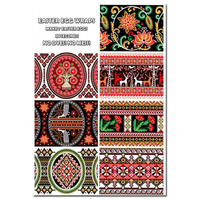 7 Ukrainian Patterns Easter Egg Decorating Wraps by BestPysanky