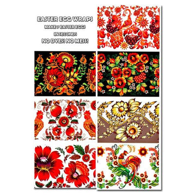 7 Petrykivka Flowers Ukrainian Easter Egg Decorating Wraps by BestPysanky