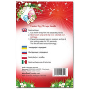 Buy Online Gift Shop 7 Petrykivka Flowers Ukrainian Easter Egg Decorating Wraps
