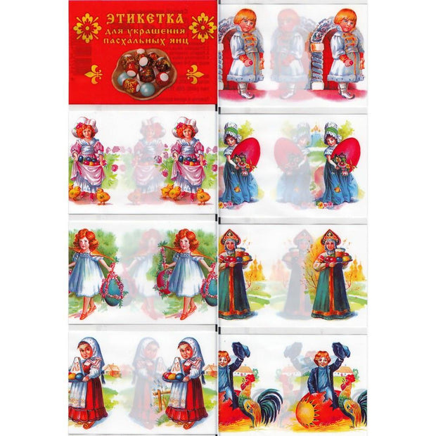 7 Russian Tales Easter Egg Decorating Wraps by BestPysanky