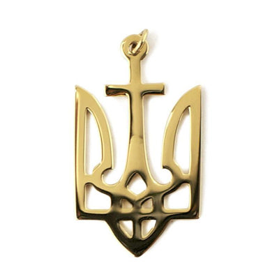 14 Karat Gold Ukrainian Trident Tryzub Necklace Pendant by BestPysanky