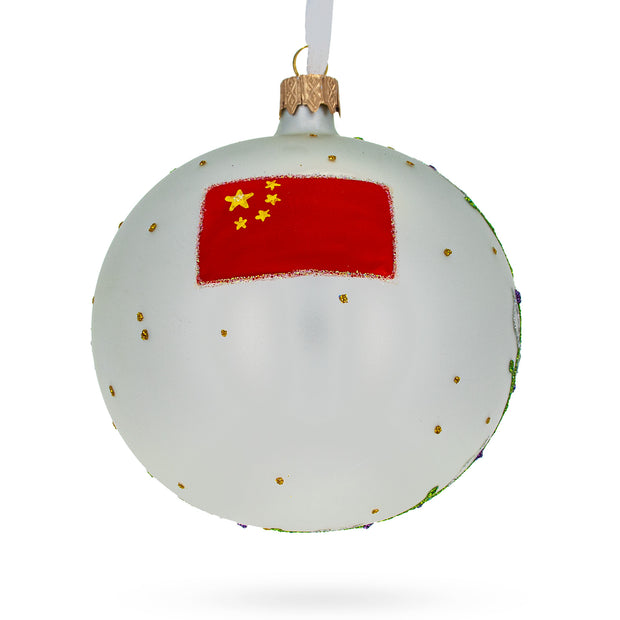 Buy Online Gift Shop The Great Wall of China Glass Ball Christmas Ornament 4 Inches