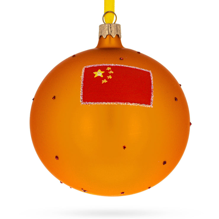 Buy Christmas Ornaments > Cities & Landmarks > Asia > China by BestPysanky