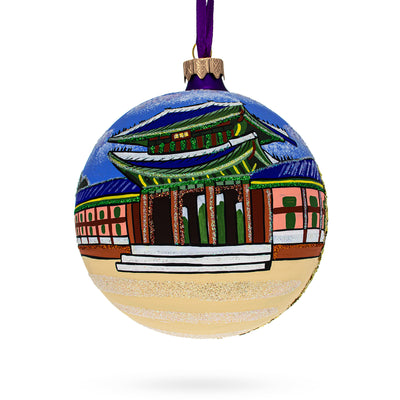 Gyeongbokgung Palace, Seoul, South Korea Christmas Ornament 4 Inches by BestPysanky