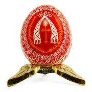 Buy Egg Decorating > Stands > Metal by BestPysanky