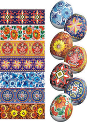 Set of 7 Traditional Slavic Ornaments Easter Egg Wraps