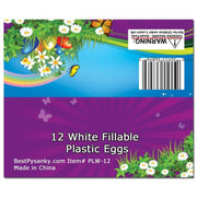 "BestPysanky Easter Eggs > Plastic Easter Eggs > Blank - 2.25"" Set of 12 Blank White Plastic Easter Eggs"