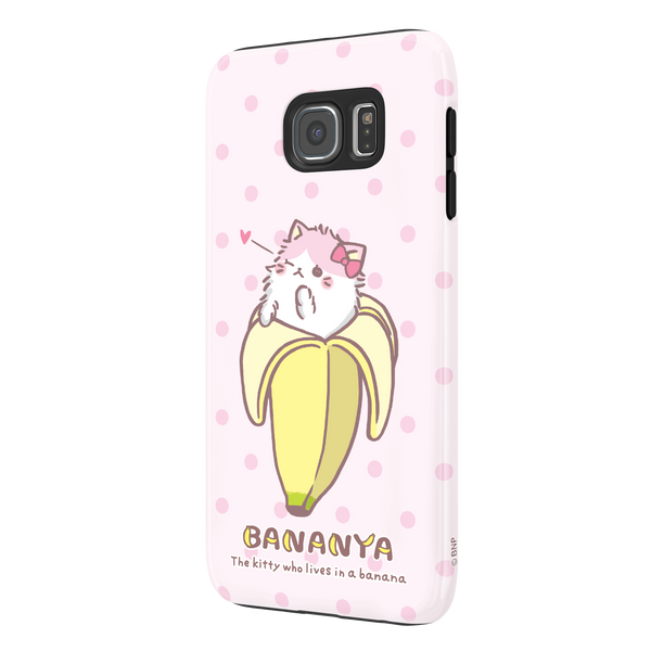 Bananya - Bananyako S6 Tough Phone Case