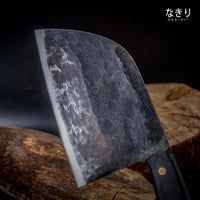 Nakiri Knife™ - Authentic Hand Forged Japanese Chef Knife  (60% Off NOW!)