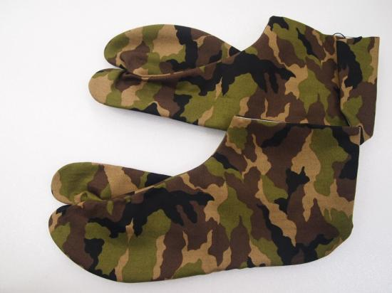 Tabisocks Camouflage Denim