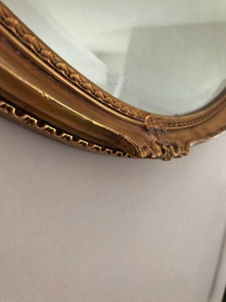 Large Gold Vintage Mirror (hangs portrait or landscape)