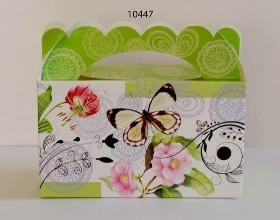 Green Butterfly box (5 pc/pack) - 10447