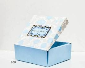 Elegant Blue Square Box (5pc/pack) - 668B