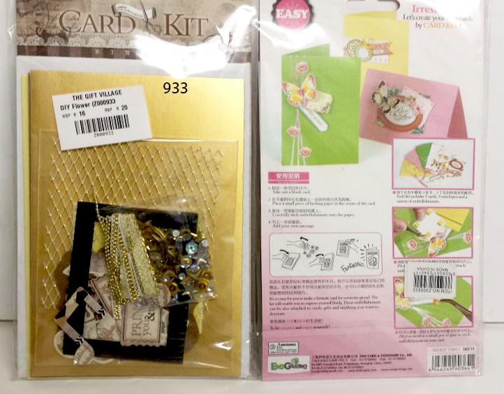 DIY 3 Card Kit