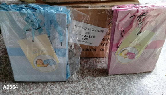 Baby Shower Bags Gift Bags Collection By The Gift Village South Africa