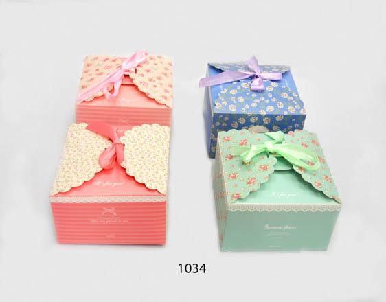 Beautiful Occasion Square Blue Box (5pc/pack) - 1034B