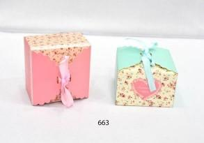 Small Pink Box (5 pc/pack) - 663Pink