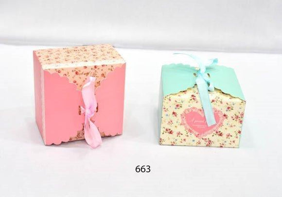 Small Blue Box (5pc/pack) - 663Blue