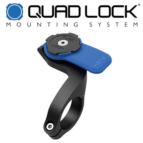 QUAD LOCK OUT FRONT MOUNT PHONE HOLDER