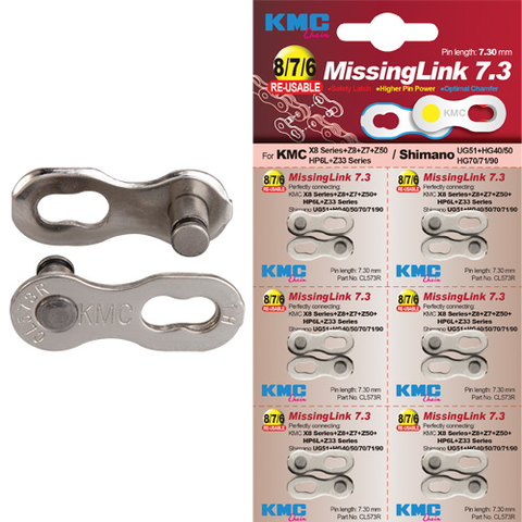 KMC CHAIN MISSING LINK 6/7/8 SPEED SILVER (EACH SOLD SEPARATELY)