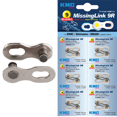 KMC CHAIN MISSING LINK 9 SPEED SILVER (EACH SOLD SEPARATELY)