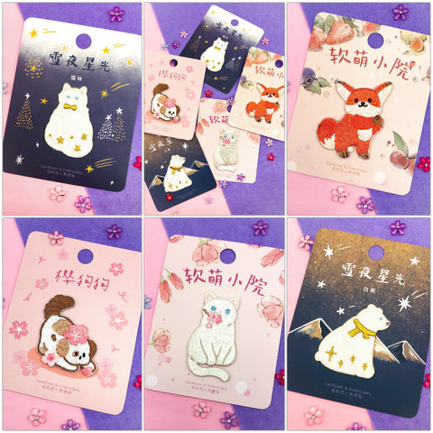 iron on applique patch cute kawaii uk gift gifts present puppy puppies dog dogs white cat cats fox foxes polar bear gold embroidery embroidered stars flower uk