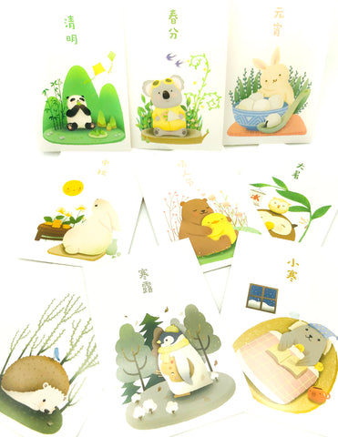 animal postcard postcards cute kawaii uk stationery nature cards
