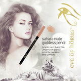 Goddess Pencil - Sahara Nude