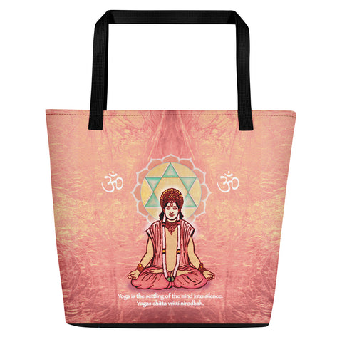 Avatar in Meditation Yoga Beach Bag