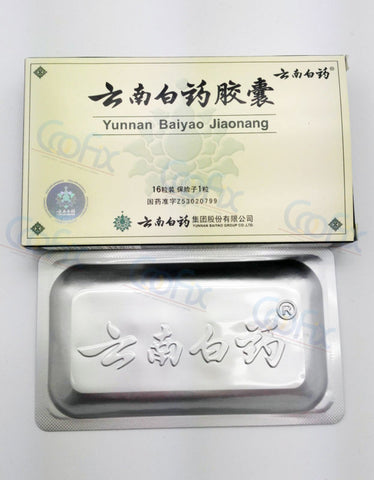 5 Boxes of Yunnan Baiyao Capsules for Dogs