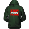 "Image of ""Stop Animal Cruelty"" Unisex Hoodie"