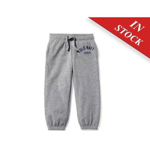 Logo Drawstring Joggers For Baby